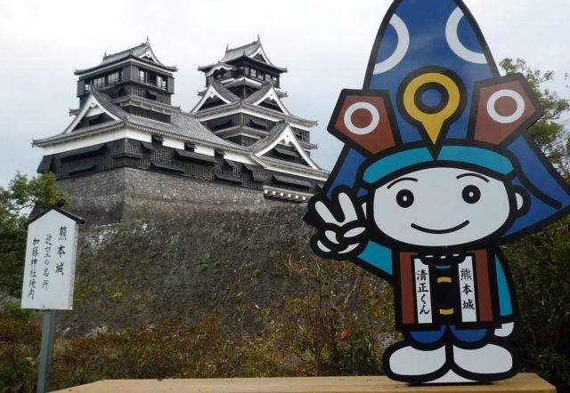 マジで?熊本城だけじゃない!?熊本県ってお城が282城もあるの?!