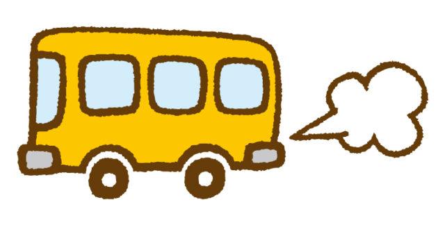 【熊本の交通】熊本のバスや電車でも全国の交通系ICカードが使えるようになったぞ!すごか!SUGOCA!