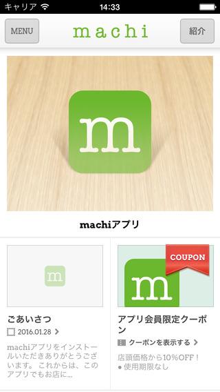 machi04