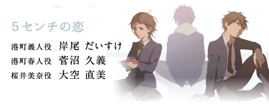 熊本県水俣市「初恋」PROJECT 2016あなたの初恋相手探します05