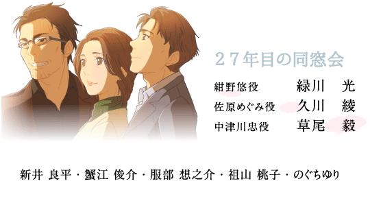 熊本県水俣市「初恋」PROJECT 2016あなたの初恋相手探します06