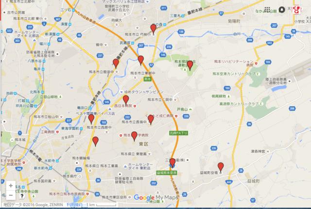 【営業中スーパー】熊本県と大分県で営業中のスーパー(※リンク先は随時更新) #熊本地震 #大分地震