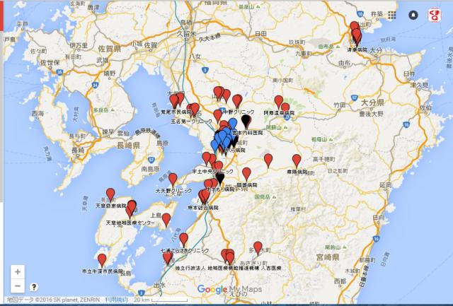 【透析施設】熊本県の透析施設リストと地図(※リンク先は随時更新) #熊本地震
