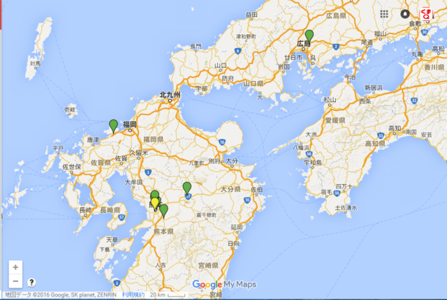 熊本県内外の被災者及びボランティア向け滞在施設の一覧とマップ(※リンク先は随時更新) #熊本地震