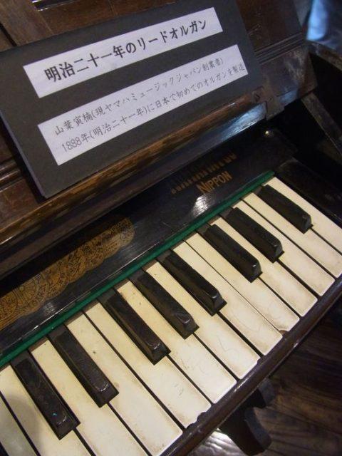 長崎次郎書店熊本森鴎外や夏目漱石06