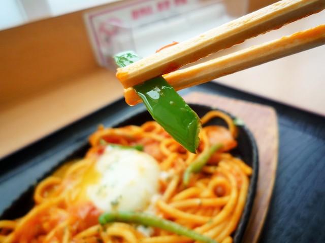お弁当のヒライ鉄板ナポリタン10