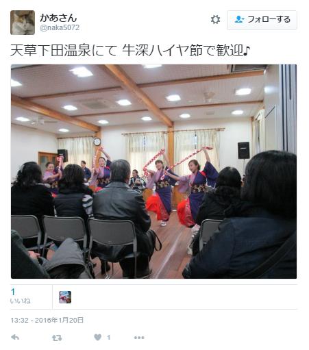 TW-shimodaonsen07