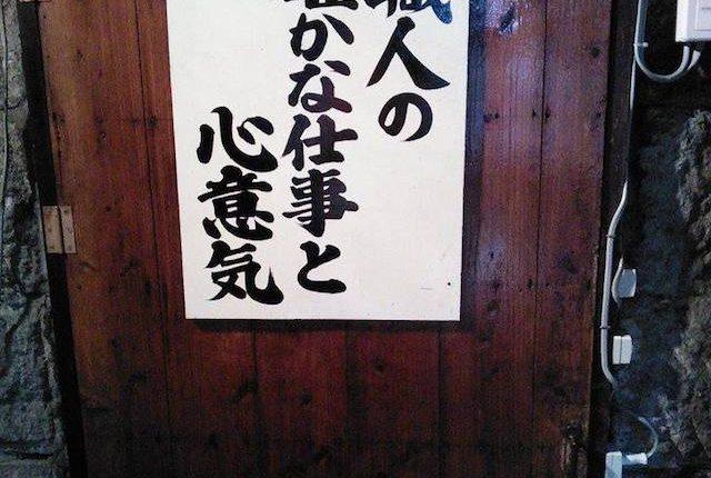 【九州酒蔵探訪記】熊本県球磨郡あさぎり町の㈱堤酒造に行ってきた!