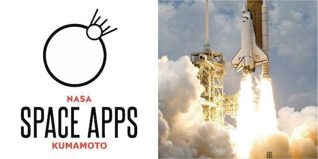 【イベント】熊本からNASAに子どもたちのアイデアを提案!Space Apps Challenge Kumamoto for Kids 2017