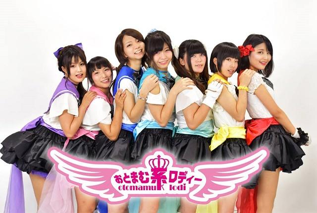 熊本のご当地アイドル永遠の17歳!サブカルチャーアイドルグループおとまむ系ロディーって知ってる?