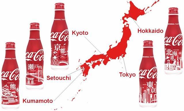 旅がさらに楽しくなる特別な「コカ・コーラ」熊本ボトルデザインが7月17日(月)から地域限定発売!