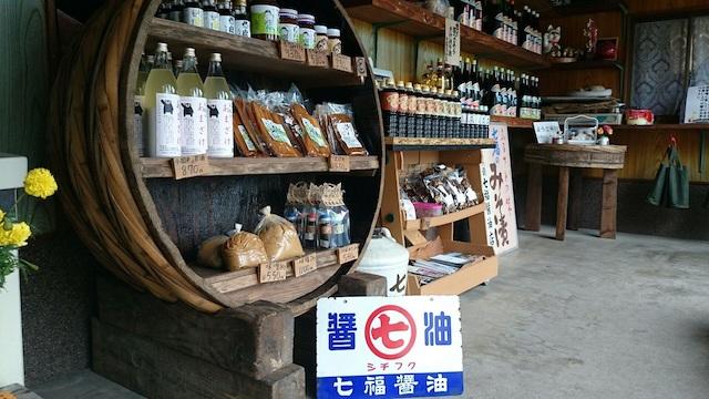 【幸になれる醤油】ジワジワ話題!100年間『幸せ』を運び続けている熊本・小国の小さな醤油屋さんを知ってる?