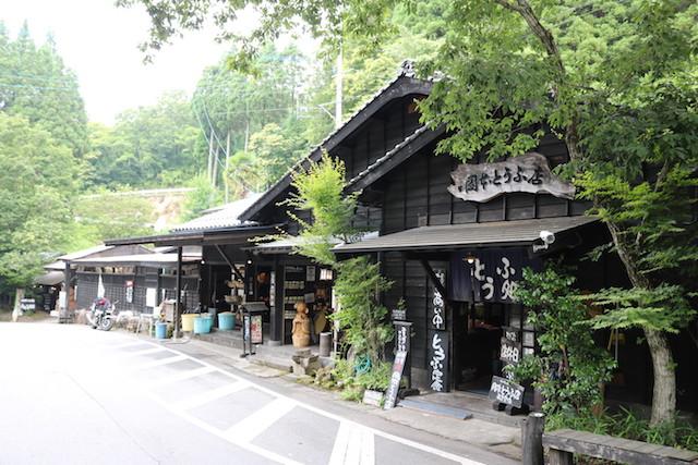 創業110年なのにプロボクサーが作る超高速なお豆腐の定食が絶品すぎる熊本・小国の豆腐専門店