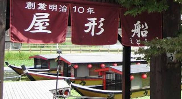 熊本で屋形船に乗れる交流会!屋形船を貸切で楽しむ交流会 in 江津湖(熊本フェイスブック交流会)