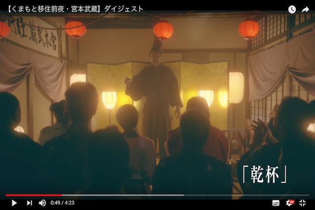 フジテレビ・めざましテレビのご当地動画グランプリで熊本県が第2位に!