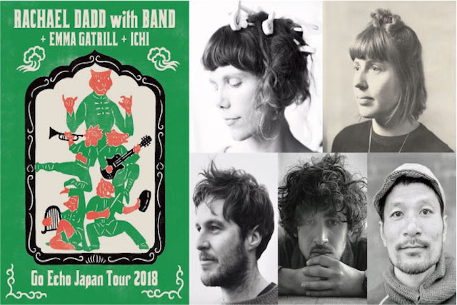RACHAEL DADD with BAND + EMMA GATRILL + ICHI『Go Echo Japan Tour 2018』熊本公演