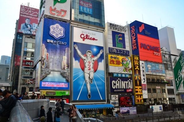 熊本人に知ってもらいたい関西人の「行けたら行くわ〜」の本当の意味とは