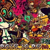 ファッションクラスタのためのハロウィンイベント「異世界間Halloween Time」