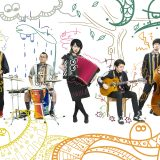 話題のBimBomBam楽団がついに熊本へ!GypsyDiningTour2019春5/12(日)@CIB
