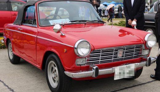 令和直前!平成最後の昭和の日に昭和のオールドカーフェスティバルでレトロな車を堪能@三角