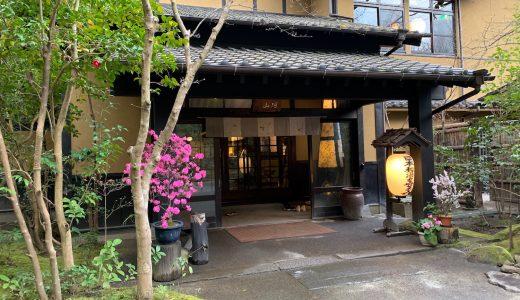 【黒川温泉】『旅館 山河』心のこもった丁寧なおもてなしに感動!宿泊して気づいた本当の豊かさとは?