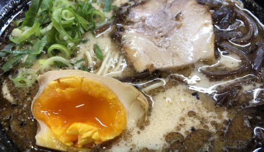 【ラーメン】『黒龍紅 新市街店』熊本市中央区新市街のコクがあって後味スッキリな熊本ラーメン
