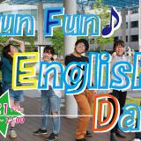 「とにかく英語が喋りたい」「英語のコミュニケーション機会がほしい」人のためのイベント『Fun Fun English Day』 (ファン・ファン・イングリッシュ・デイ)6月21日(金)開催!!