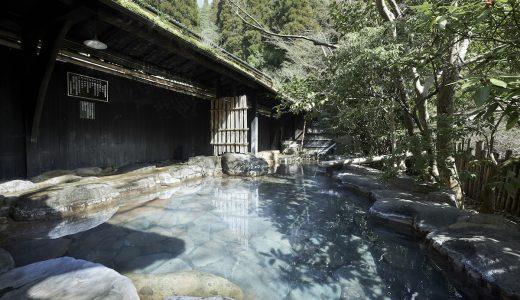 【黒川温泉】6月26日は露天風呂の日!露天風呂を無料開放!(6テン26ノヒ)