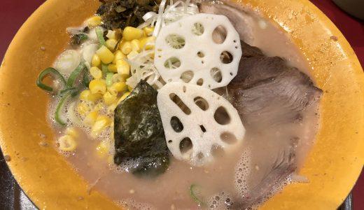 熊本の高校生がイノシシラーメンを商品開発!鳥獣被害対策の農家ハンターや文龍とコラボでSDGsに挑戦!