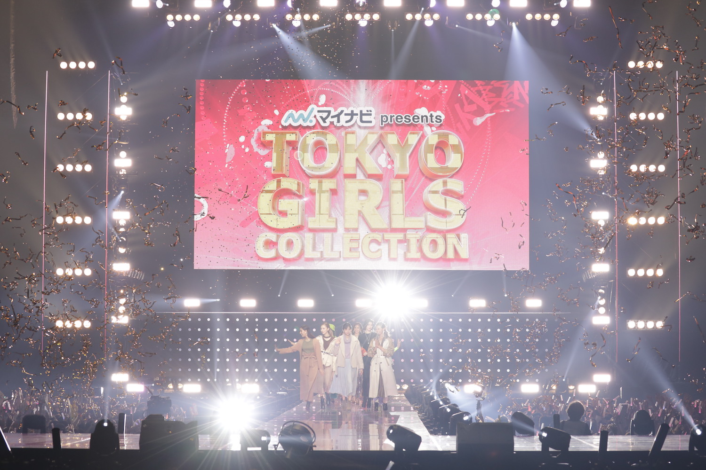 ©マイナビ presents TOKYO GIRLS COLLECTION 2019 AUTUMN/WINTER