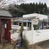 南阿蘇の人気ガレットカフェ『GALETTE』待っている間もゆっくり楽しいおしゃれなカフェ