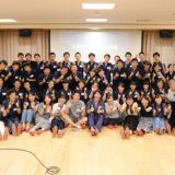 熊本の高森町で早稲田大学生が復興とキャリア教育イベントを実施