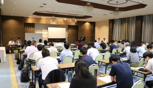 「熊本県地域おこし協力隊 OB・OG ネットワーク」立ち上げに向けた勉強会兼交流会の2回目が開催
