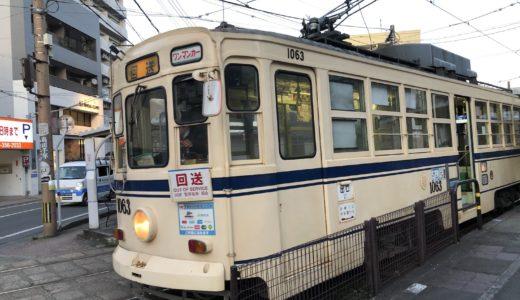 熊本の路面電車、市電のドアが閉まらなくなり立ち往生
