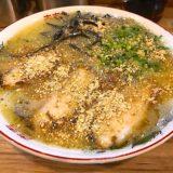 【天外天】熊本の人気店『天外天』は大量ニンニクパウダーの悪魔的ラーメン!飲んだ後のシメのラーメンにもおすすめ!