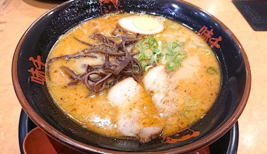 元祖熊本ラーメンの1つ『味千ラーメン』は昔から地元で愛される定番&王道のおいしいラーメン