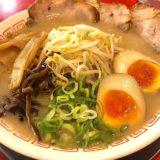 【ラーメン赤組】熊本で話題のラーメン赤組はリーズナブルでも本格熊本ラーメンが食べられるお店@中央区上通町・上乃裏