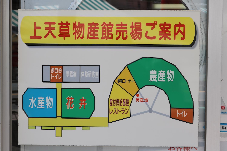 道の駅さんぱ〜る