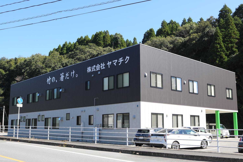 大日本工芸市