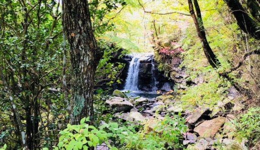 マゼノ渓谷|春と秋の2回だけしか開放されないミステリーな絶景