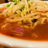 熊本で激辛ラーメン・辛麺を食べるなら魚雷or辛辛麺?「辛い麺×熊本」頂上決戦