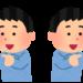 熊本人は方角に「さん」付ける
